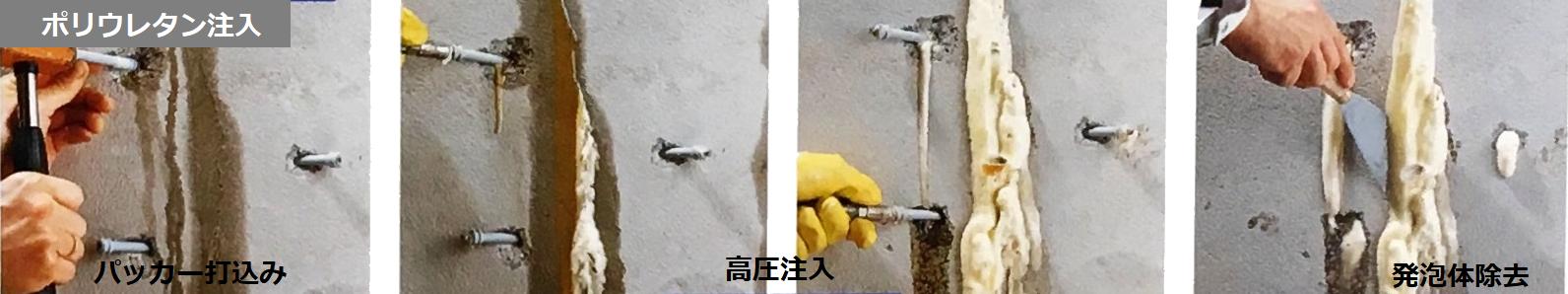 周南市 アキタ建設 sto コンクリ補修